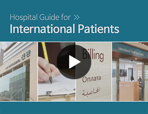 Hospital Guide for International Patients